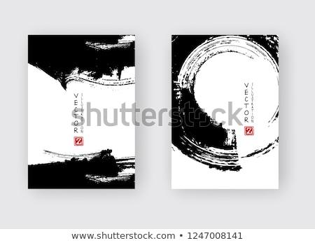 Toplama kırmızı mürekkep sıçramak vektör doku Stok fotoğraf © SArts