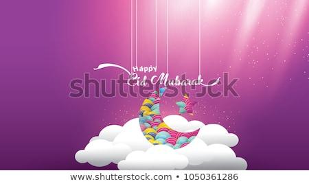 piękna · festiwalu · kartkę · z · życzeniami · projektu · szczęśliwy · tle - zdjęcia stock © sarts