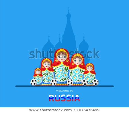 Russian girl and soccer ball. Welcome. Football Championship in  Stock photo © popaukropa
