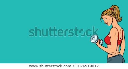 ポップアート スポーティー 女性 ダンベル レトロな 実例 ストックフォト © studiostoks