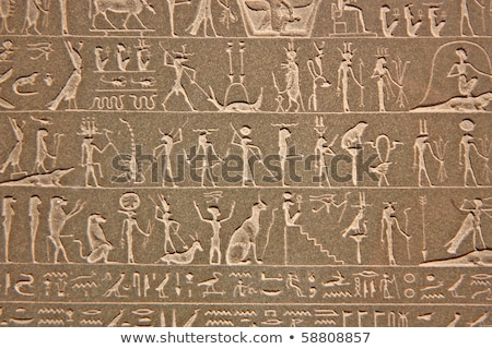 Egyptian papyrus with hieroglyphs, manuscript from The Karnak temple, Luxor, Egypt. Stock photo © Glasaigh