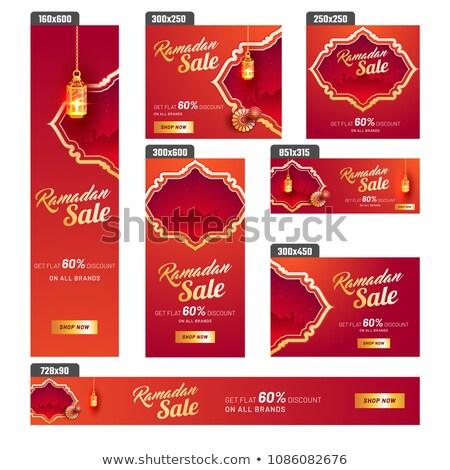 set of eid festival sale banners Stock photo © SArts