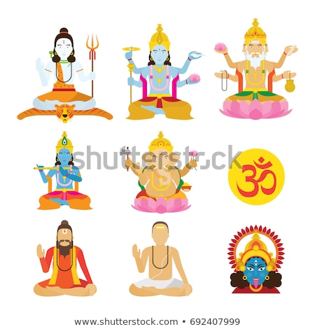 Om Symbol Of Hindu Deity God Shiva Set Vector Stock photo © pikepicture