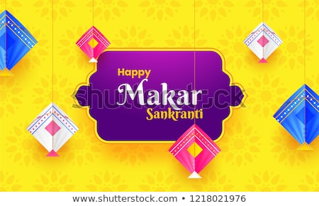 kite festival makar sankranti wishes background design Stock photo © SArts