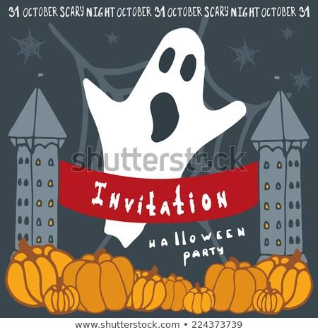 halloween invitation with spooky castle eps 8 stock photo © beholdereye