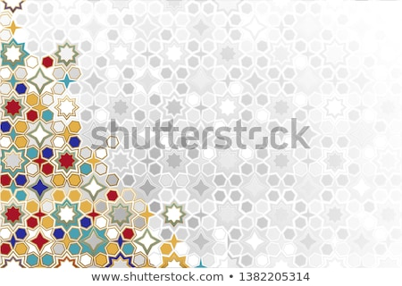 Islamic motifs and ornaments Stock photo © deyangeorgiev