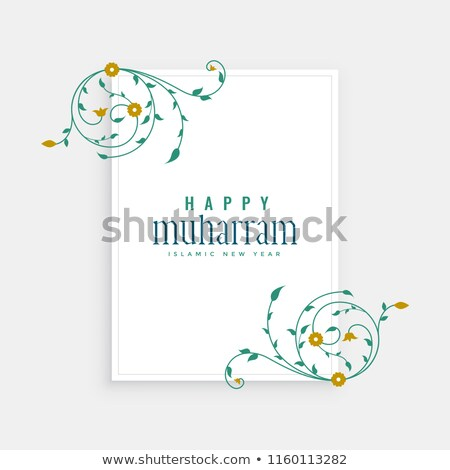 elegant happy muharram background with islamic floral design Stock photo © SArts