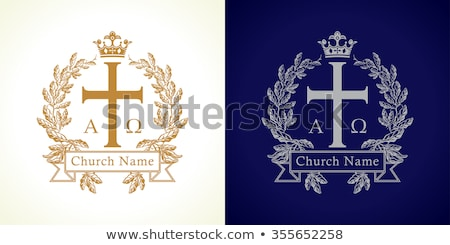 Ribbon and Crown with Cross Vector Illustration Stock photo © robuart