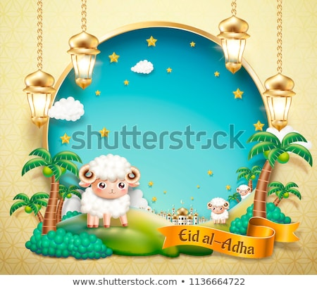 golden eid mubarak lovely festival greeting Stock photo © SArts