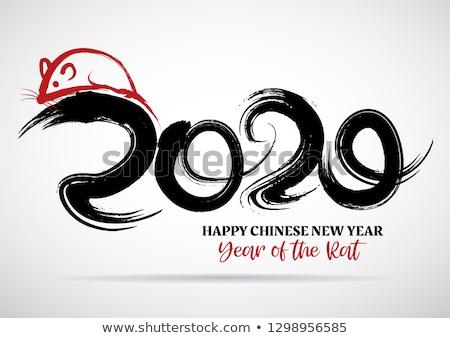Anul nou chinezesc şobolan card felicitare Imagine de stoc © cienpies