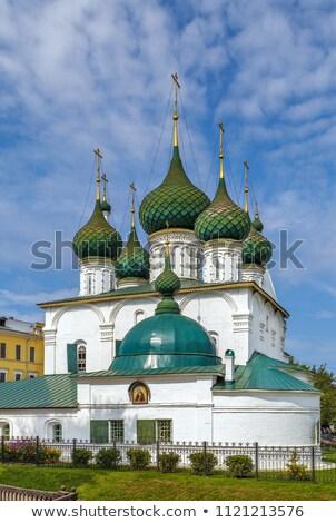 Church of the Transfiguration of Jesus, Yaroslavl Stock photo © borisb17