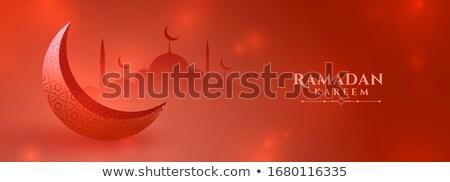 Vermelho ramadan temporada festival bandeira projeto Foto stock © SArts