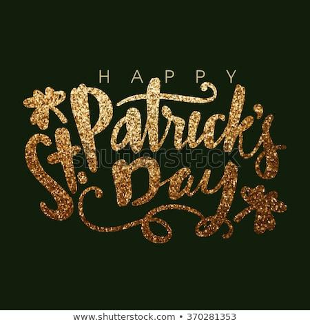 Santo giorno celebrazione party flyer illustrazione Foto d'archivio © articular