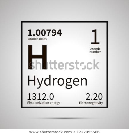 水素 化学 最初 エネルギー アトミック ストックフォト © evgeny89