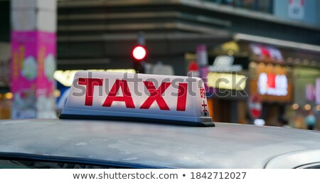 Hong Kong Busy Taxi Queue Stock photo © stuartmiles