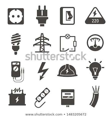 Power Source Stock photo © idesign