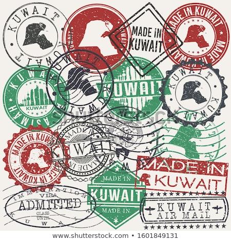 メール クウェート 画像 スタンプ 地図 フラグ ストックフォト © perysty