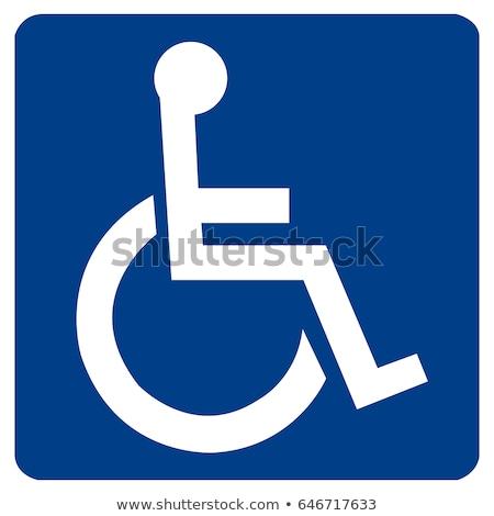 障害者 · 駐車場 · にログイン · 孤立した · 白 - ストックフォト © disorderly
