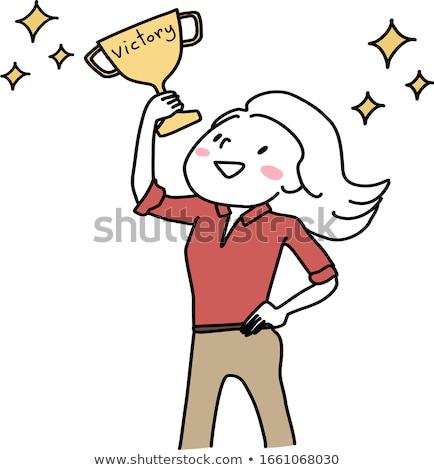 przypadkowy · kobieta · trofeum · zwycięstwo · młoda · kobieta - zdjęcia stock © bmonteny