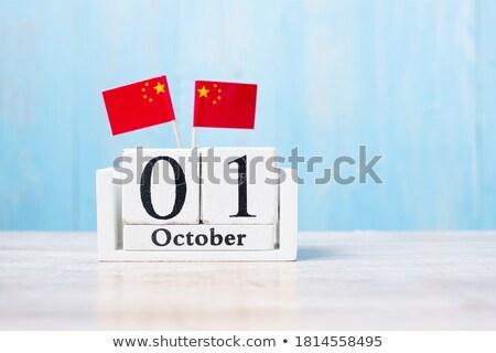 Китай республика миниатюрный флагами изолированный белый Сток-фото © tashatuvango