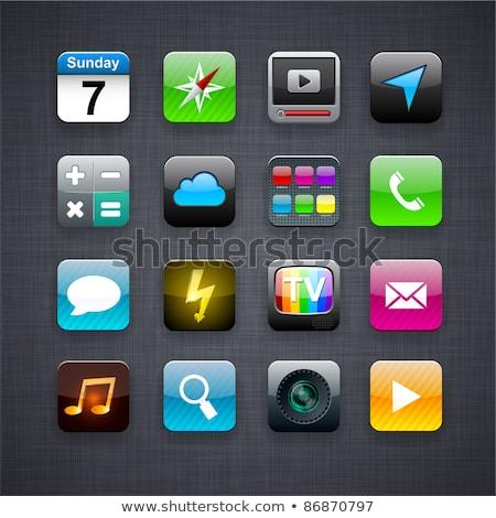 мультимедийные веб интернет синий вектора кнопки Сток-фото © rizwanali3d