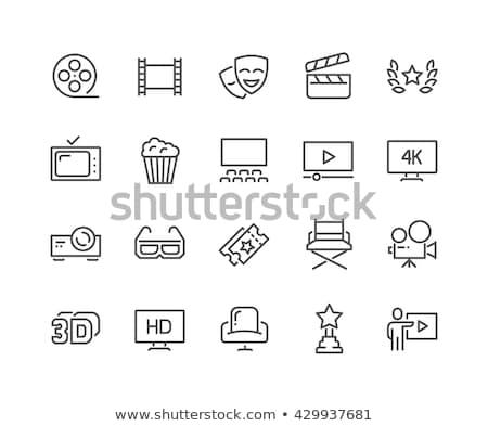 digitális · videókamera · vonal · ikon · sarkok · háló - stock fotó © rastudio