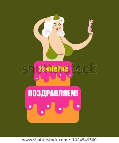 Sztriptíz lány torta gratuláció zene buli Stock fotó © popaukropa