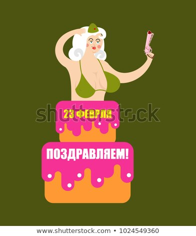 стриптиз девушки торт поздравление музыку вечеринка Сток-фото © popaukropa