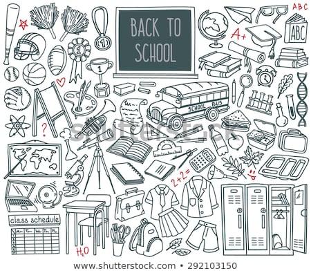 ストックフォト: セット · 学校 · 手描き · 鐘 · コンピュータ · 電卓