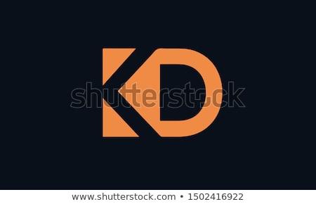 Logo levél fekete piros ikon logotípus Stock fotó © blaskorizov