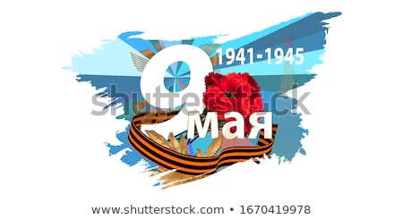 May 9 Russian Holiday Victory Card Stock photo © adamson