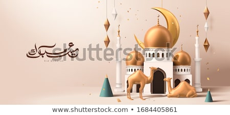 premium golden eid mubarak festival banners Stock photo © SArts