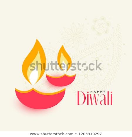 Branco diwali festival bandeira dois feliz Foto stock © SArts