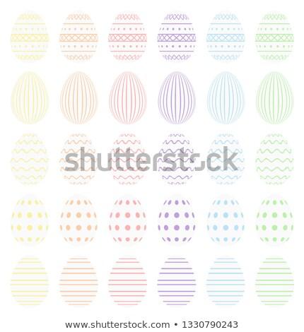 Branco ovos de páscoa pastel decoração alto qualidade Foto stock © ukasz_hampel