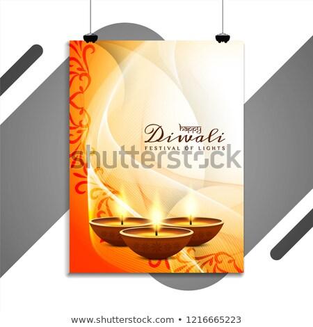 Stock photo: Happy diwali religious presentation beautiful design vector