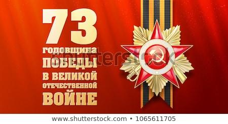 Cinta clavel carta primavera signo rojo Foto stock © Valeriy