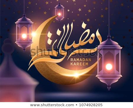 beautiful ramadan festival moon on purple background Stock photo © SArts