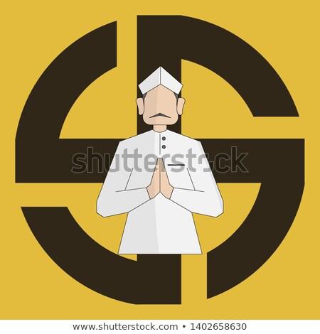 Indiai választás terv zászló vidék grafikus Stock fotó © SArts