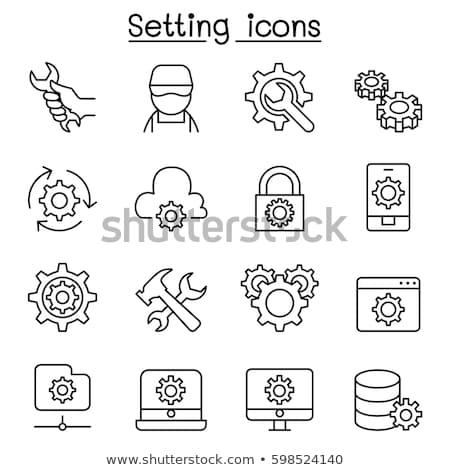 set of line style gear symbols stock photo © sarts