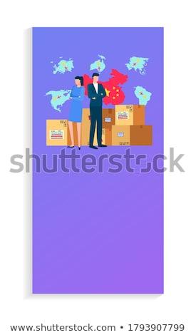 作り出す 中国 販売 世界的な 文字 ストックフォト © robuart