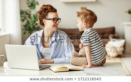 Ligne collaboration éducation travailler à la maison distance examen Photo stock © -TAlex-