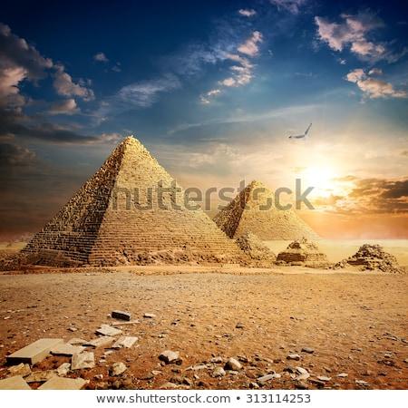 pyramid of the sun stock photo © jkraft5