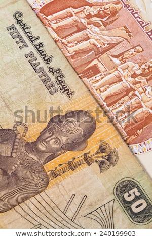 Diferente egípcio notas tabela dinheiro textura Foto stock © CaptureLight