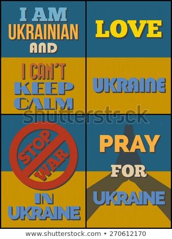 Rezar Ucrânia cartaz projeto vetor Foto stock © balabolka