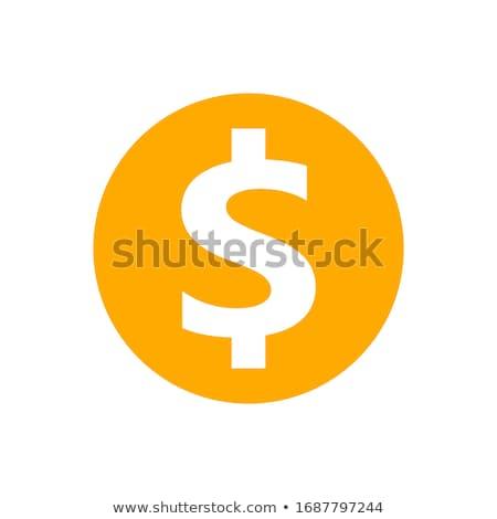donare · giallo · vettore · icona · design · digitale - foto d'archivio © rizwanali3d
