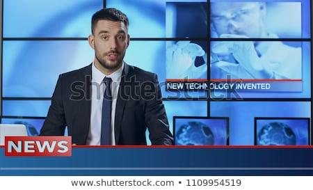 male news anchor stock photo © rogistok