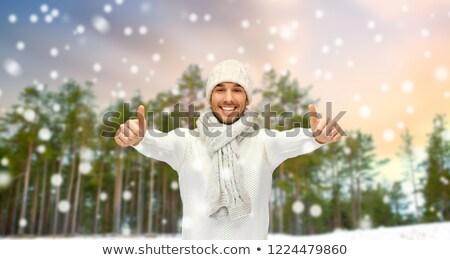 yakışıklı · gündelik · gülen · adam - stok fotoğraf © dolgachov