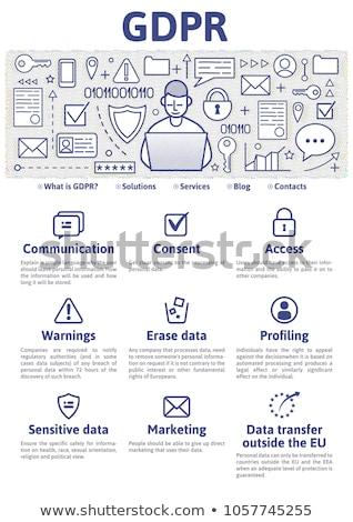 一般的な · データ保護 · 規制 · セキュリティ · 秘密の · データベース - ストックフォト © rastudio