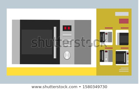 Big Discount on Microwave Kitten Symbol Vector Stock photo © robuart