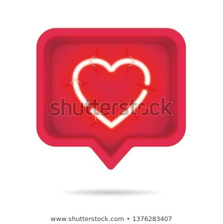 抽象的な ピンク 中心 ボタン 愛 インターネット ストックフォト © nuiiko